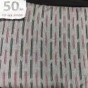 Cotton Designer Printed Ikat Kurti Fabric, Gsm: 50-100 Gsm