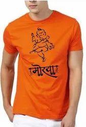 Polyester/Nylon Festival Ganesh Printed T Shirt