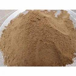 Amul Gold Fish Feed Powder