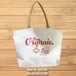 Jute Bag With Custom Print