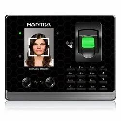 Mantra Face Detection Biometric System