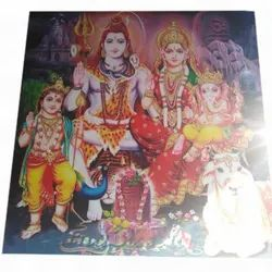God Picture Wall Tiles