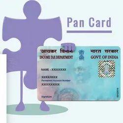 15 - 20 Days Offline PAN Application Service