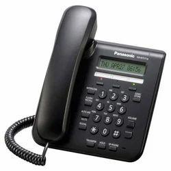 IP Proprietary Telephone KX-NT511A