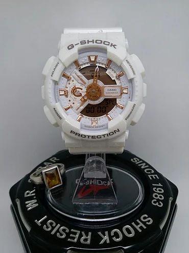 7af7264a3209 Casio G-shock White Analog Digital Watch