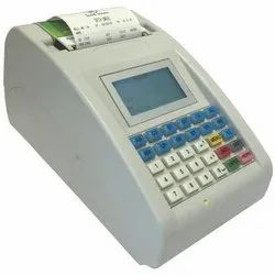 Billing Machine with SMS