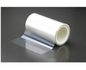 Transparent Release Film, Thickness 12 ~ 125 Microns