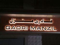 Backlit Acrylic Glow Signage