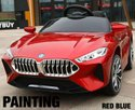 BMW Kids Car