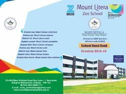 Sristi 1 - 7 Days School Paper Diaries Printing, in Pan India, Dimension / Size: B4 Size