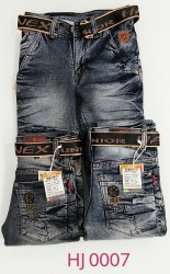 Hanex junior jeans for kids