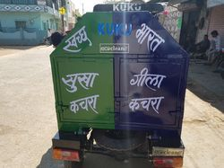 Electric Garbage Collecting Vehicle