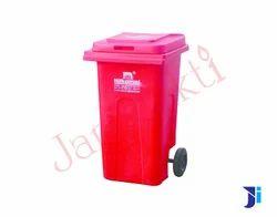 Nilkamal Waste Garbage Bin