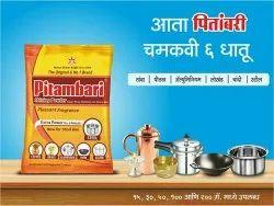 pitambri Pitambari Shining Powder, For Kitchen