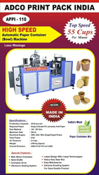 Paper Container ( Bowl ) Making Machine