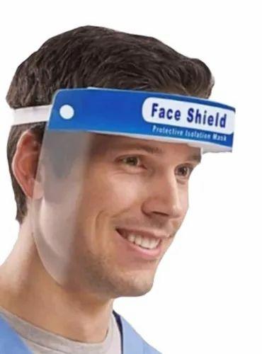 Reusable Safety Face Shield