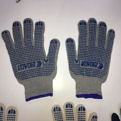 Dotted Grey / Blue Hand Gloves