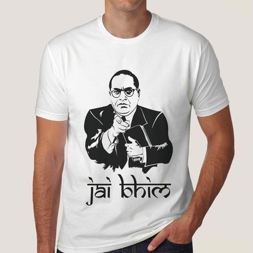 7fba51f9f Casual Wear Cotton Bhim Rao Ambedkar T Shirt, Rs 200 /piece | ID ...