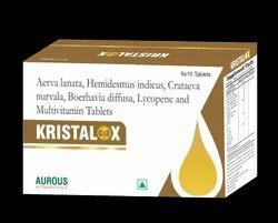 Kidney Stone Supplement