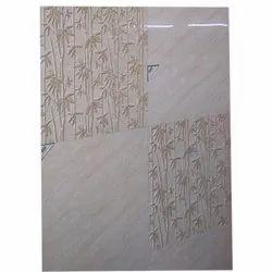 Gloss Emboss Bathroom Tiles