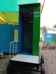 FRP/MS Mobile Toilet