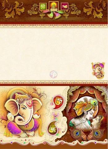 Light Yellow Hindu Wedding Invitation Card Pt91304 Rs 3 06 Piece