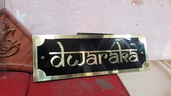 Brass Etching Name Board