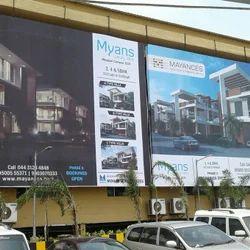 Advertising Banner Printing