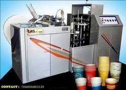 Paper Tea Cup Making Machine, 40 ml - 250 ml