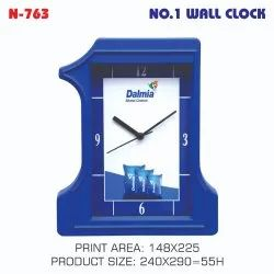 Round Corporate Wall Clock, For Promotional