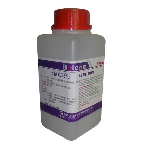 Lyse 500ML for Prokan