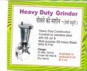 Heavy Duty Mixer Grinder