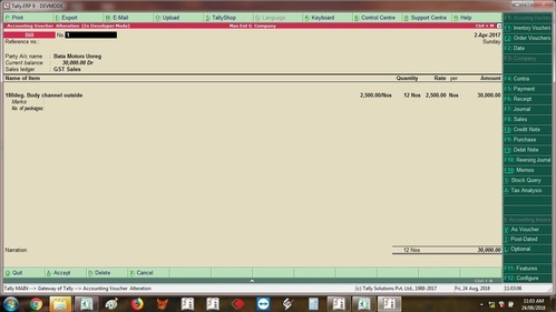 Tally Customization (TDL) Backup Utility