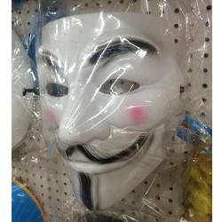 Clown Party Mask