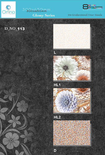 Ivory Digital Ceramic Wall Tile