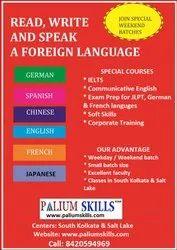 Japanese Language Speaking Course in Kolkata