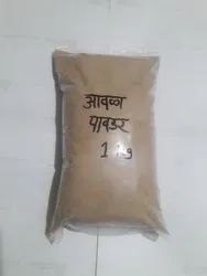 Awla Powder