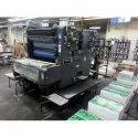 Heidelberg SORSZ Offset Printing Machine