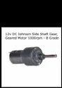 12v DC Johnson Side Shaft Gear, Geared Motor 1000 rpm - B Grade