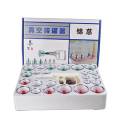 Vacuum Cups 24 Pcs Set with Gun