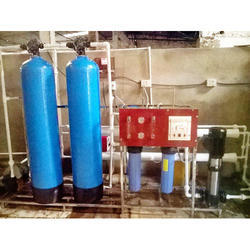 Water Guard RO Plant