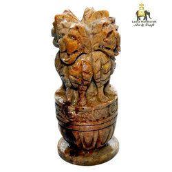 Stone Ashok Stambh