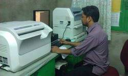 X Ray Department Service