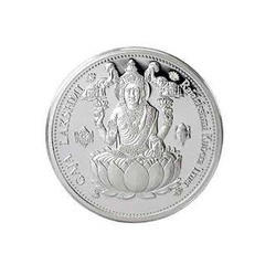 Silver Coins In Bengaluru Karnataka Silver Coins
