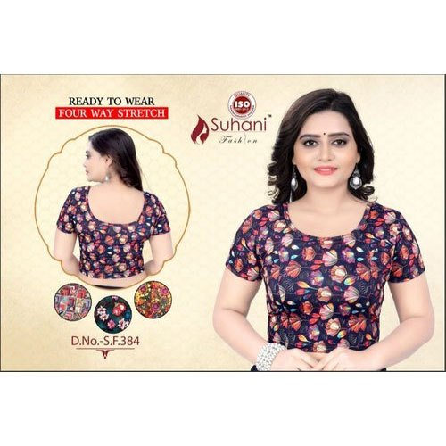 Simmer Half Sleeves Printed Fancy Blouse, Size: 32-36 Inch