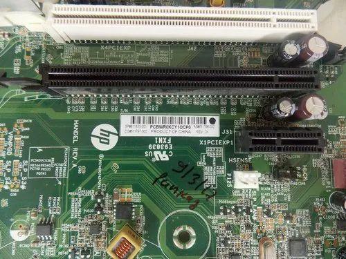 HP Motherboard for Compaq Elite 8200 CMT