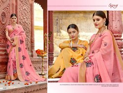 Fancy  Party  Pinkish Degsiner Sarees