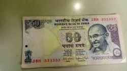 Indian Currency and 1 Rupees Note Retailer | Indian Caranse