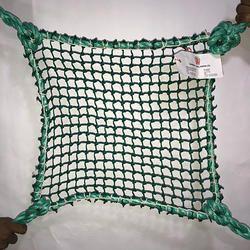 Garware 2.5mm Braided Single Layer Safety Net