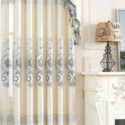 Polyester Multicolor Embroidered Curtain's, For Home